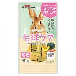 Animan Hair Tangle Care Snack for Rabbit (50g) - Animan - Noble Advance