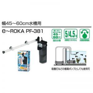 Rein Biotech GEX E-Roka PF381