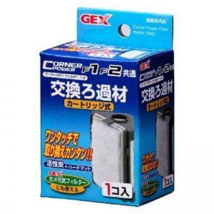 Rein Biotech GEX Corner Filter Media