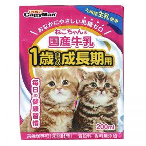 CattyMan Catty Japanese Milk for Growing Cat 200ml