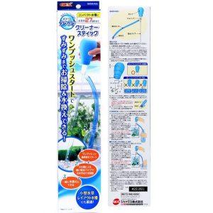 GEX AQ Gex Cleaner Stick GX032362 - GEX - ReinBiotech