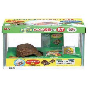 Gex Turtle Basic Kit Large - GEX AQ - ReinBiotech
