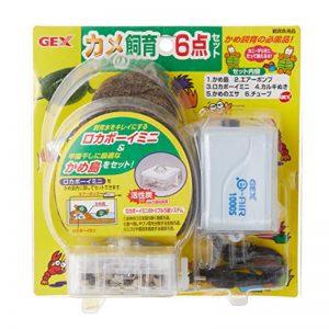 Gex Turtle Breeding Set - GEX - Reinbiotech (3)