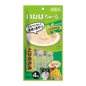 Yappy Pets | Inaba