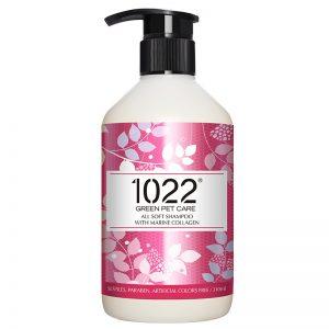AP11 - 1022 All Soft Shampoo 310ml - 1022 - Yappy Pets
