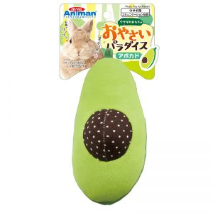DM-24833 Avocado Plush Toy for Rabbit - Animan - Noble Advance