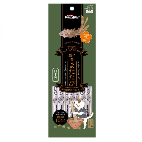 DM-84530 Natural Silvervine Powder 0.5g x 10pks & Toy - Catty Man - Noble Advance