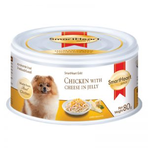 Chicken with Cheese in Jelly - Smart Heart - Silversky