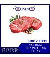Omni Frozen Food
